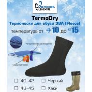 Термоноски TERMODRY (флис)