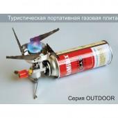 Газовая плита мини NA-169