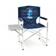 Кресло складное Адмирал со столиком (пластик), алюминий