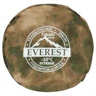 """Спальный мешок """"EVEREST"""" -10С тк. Оксфорд цв. зеленый"""