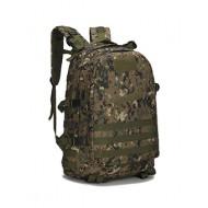 Рюкзак на 30 литров Пиксель коричневый