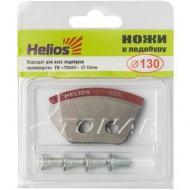 Ножи HELIOS 130(L) (полукруглые) левое вращение NLH-130L.SL